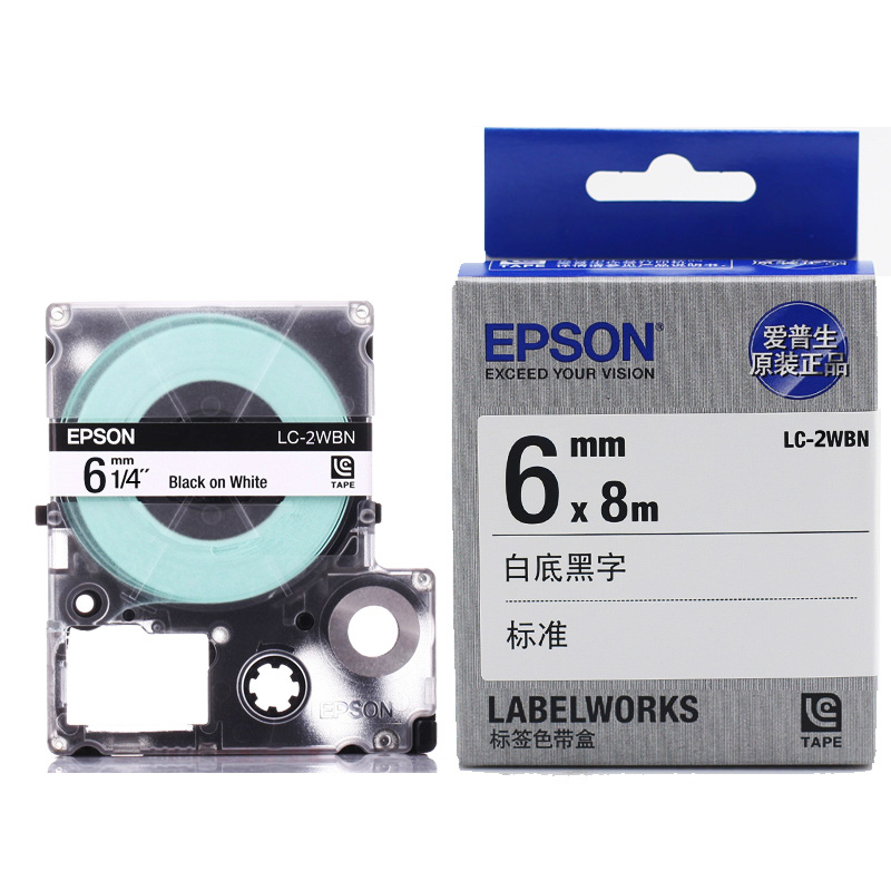 爱普生(EPSON) 标签机色带标签纸