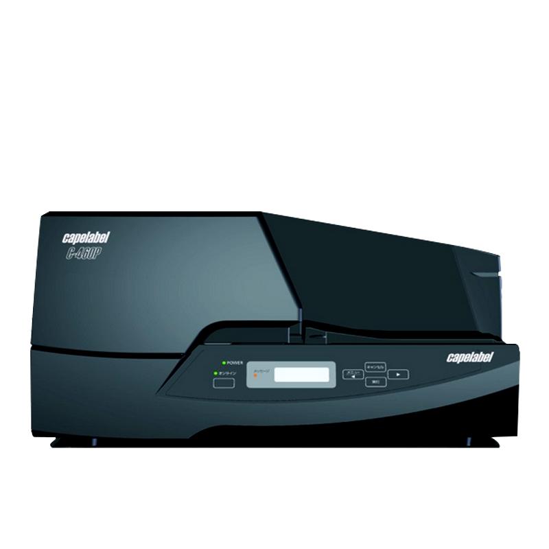 佳能丽标C-460P标牌打印机
