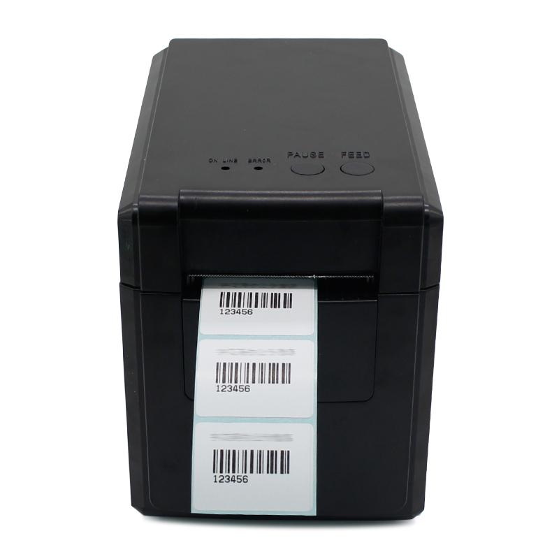 佳博GP-2120TF热敏条码打印标签机
