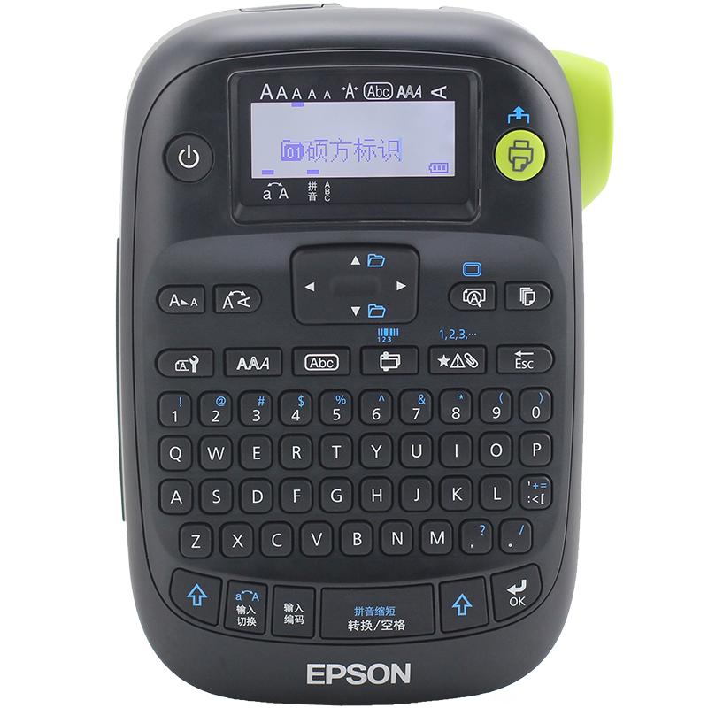爱普生标签机 LW-K400