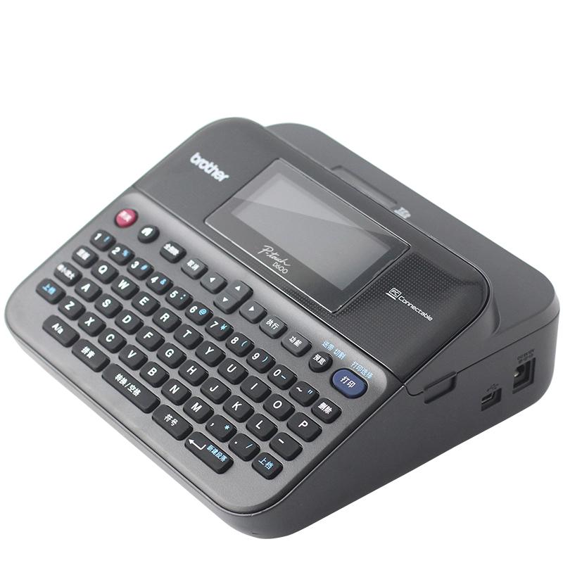 兄弟PT-D600不干胶标签打印机