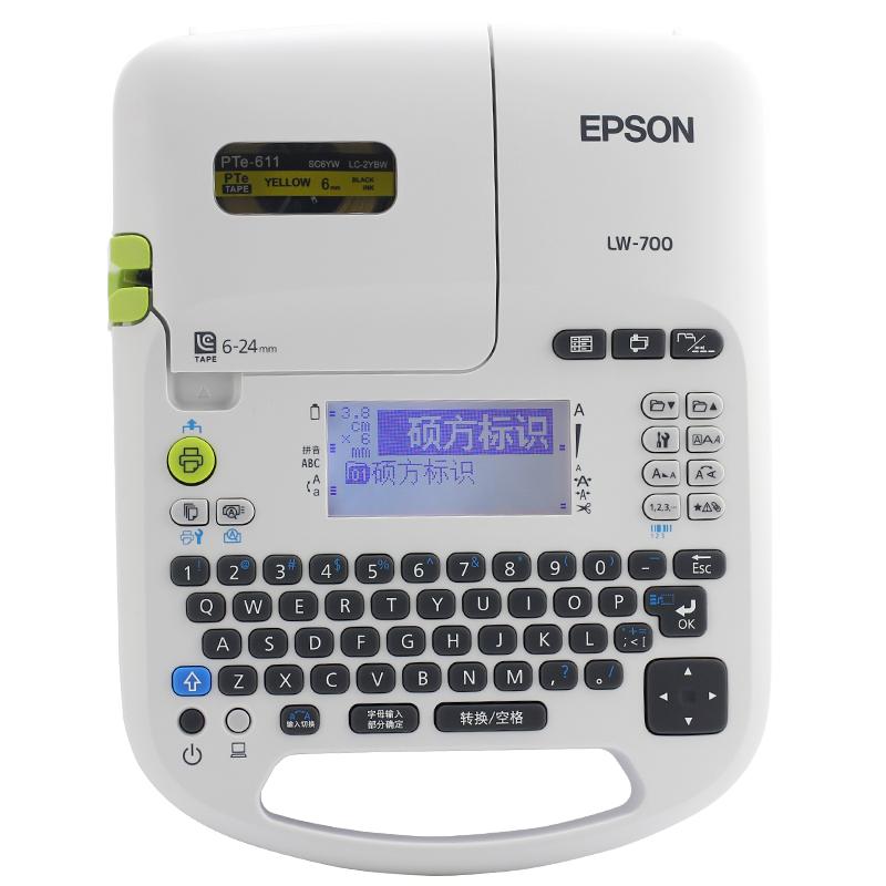 爱普生LW-700不干胶标签打印机